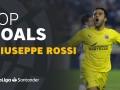 西甲往事:射术全面!黄潜超级射手 朱塞佩-罗西联赛进球精华