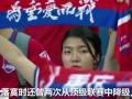 亚洲杯城市画报-重庆:巴蜀文化造就麻辣渝都 重庆足球未来绽放
