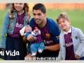 【专访】苏亚雷斯:梅西为我打开巴萨之门 利物浦球迷是最好之一