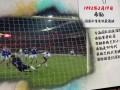 《今日往昔》-希勒国家队首秀打进一球 英格兰锋线杀手初露锋芒