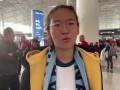 阿根廷女球迷辗转多地抵京送别小马哥 因他爱上踢球