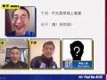 申花官方TV:申花众将连线武汉抗疫医护者 莫雷诺暖心问候引人泪奔