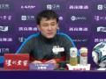 郝伟:不认为已经提前进入了决赛 球队表现很好