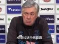 安切洛蒂:死敌利物浦要夺冠了!但拜托别在我们主场捧杯
