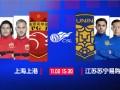上港VS苏宁易购预告片:苏宁两后卫火线复出阵容