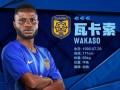 中超480将-瓦卡索:加纳足球先生快速融入球队提升中场防守