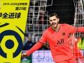 法甲第25轮全进球:伊卡尔迪破荒 埃雷拉巴黎生涯首球