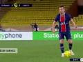 法布雷加斯 法甲 2020/2021 摩纳哥 VS 巴黎圣日耳曼