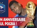 27岁生快!博格巴国家队高光荟萃:法国世界杯夺冠绝对核心