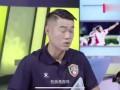 中国足球名场面(十一):宿茂臻千里走单骑打破国安工体不败记录