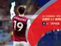 足总杯-J罗梅开二度彼得斯世界波 伯恩利4-2彼得堡联