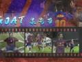 GOAT录影带:4球不含糊!过3人+吊射神迹 那是最好的梅西