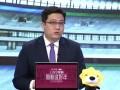 西甲-第19轮录播:皇家贝蒂斯VS皇家马德里