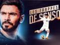 法国克罗斯!桑松进球大赏 他距离法国国家队还有多远?