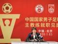 李铁:国家队队员不允许有私心 愿意为国家奉献一切是基本原则
