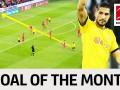 德甲官方公布二月最佳进球:埃姆雷-詹超级世界波