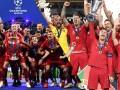 2019荣耀瞬间!欧足联各赛事捧杯时刻 利物浦&C罗成王者