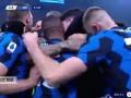 巴斯托尼 意甲 2020/2021 国际米兰 VS 尤文图斯 精彩集锦