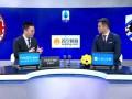 2019/2020意甲联赛第18轮全场录播:AC米兰VS桑普多利亚(朱迟蕊 石庆圣 李彦)