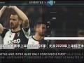 数说意大利国家德比:亚平宁巅峰对决 C罗进球就破纪录