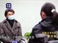 """央视专访武汉120调度员 她真正诠释了""""时间就是生命"""""""