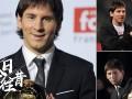《今日·往昔》-梅西绝对优势力压C罗 首夺金球奖桂冠