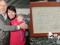 《老照片》-一张纸巾签下一代球王 13岁梅西登上历史舞台