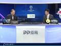 娄一晨刘越总结+全场数据:莱比锡淘汰赛首秀完