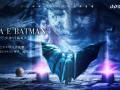 亚特兰大VS瓦伦西亚前瞻:女神大战蝙蝠侠 意甲神队盼一黑到底