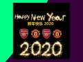 神吐槽:阿森纳2-0曼联=新年祝福 拉师傅被路易斯拐跑了