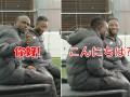 PP体育专访利物浦双星 凯塔用日语打招呼被马内用中文纠正