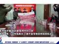 申花TV:武汉加油公益片