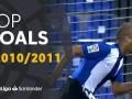 官方回顾10/11西甲20佳球 梅罗神仙打架雷耶斯秀绝美弧线