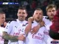 第56分钟AC米兰球员雷比奇进球 佛罗伦萨0-1AC米兰