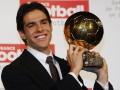 12年前的今天卡卡首次荣膺金球奖 追风少年登欧陆之巅