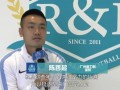 专访陈哲超:受邀后渴望来富力 希望得到主教练认可