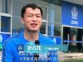【富力TV】专访范云龙-广州是我第二个家