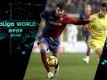 西甲世界·第16期:揭秘万达大都会 10年前巴萨取半程冠军