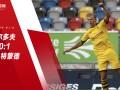 德甲-哈兰德读秒绝杀格雷罗进球被吹 多特1-0杜塞