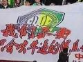 恒大5连冠+国安失去亚冠资格 4年前这场京穗战工体球迷怒了