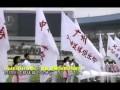 26年前今天中国足球职业化拉开序幕 难忘的老甲A峥嵘岁月