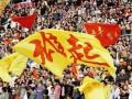 《中国足球往事》1994年甲A:中国足球职业化道路开启