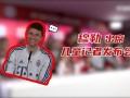 穆勒VS小球迷:哥10岁单赛季100球 即使是梅西也需要队友