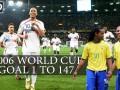 回到那个经典的德意志盛夏 2006年世界杯147球回顾