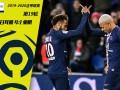法甲-姆巴佩梅开二度 内马尔伊卡尔迪破门 巴黎4-1亚眠