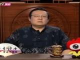 第12期-林丹卫冕靠毛主席保佑 冬日娜对刘翔意义大
