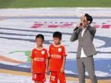 中国足球小将巡回赛录播:足球小将U9vs陕西浪潮U9