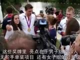 英国队称霸赛艇项目 金牌榜上升第三