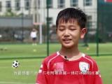 《敢梦少年》人物志-显文队长冷笑话笑场萌化众人 信心满满带国足进世界杯