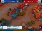 决战平安京每周TOP5-第八期